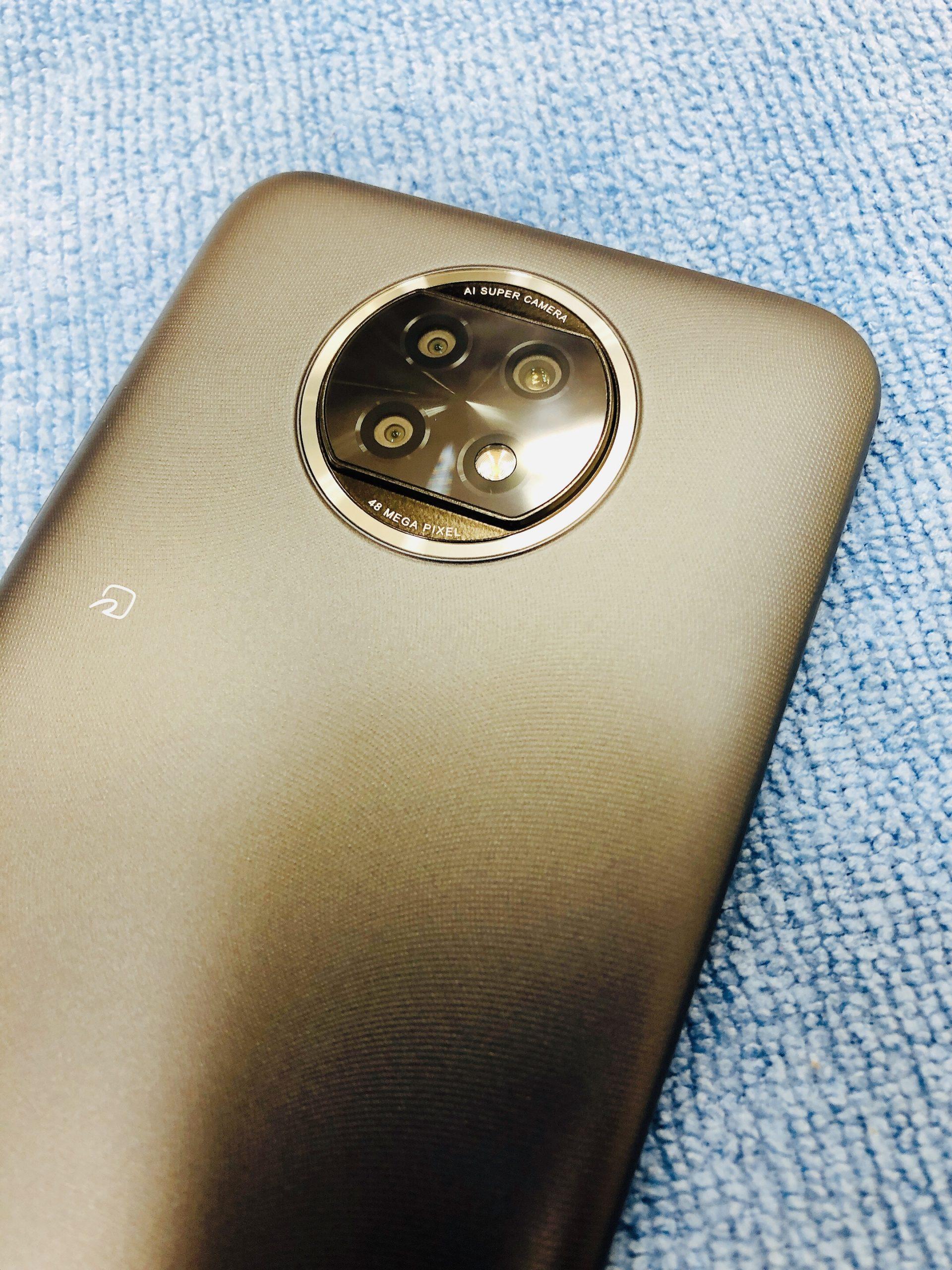 360°しっかり守る!両面ガラスコーティング+抗菌・電磁波カット/Android