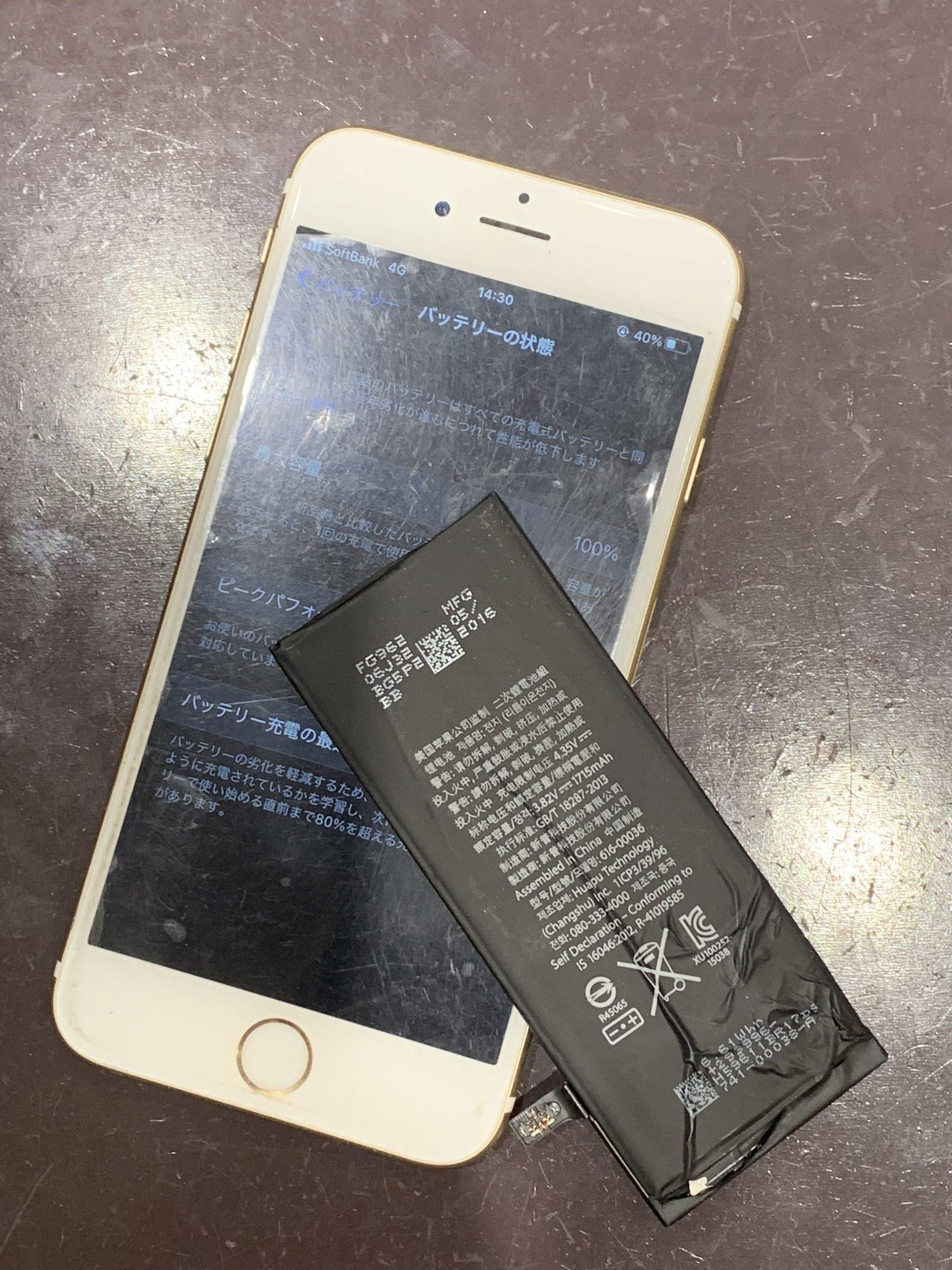 iPhoneの充電ケーブルを抜くとすぐに電源が切れてしまう・・・。/iPhone7 バッテリー交換【灘区よりお越しのお客様】