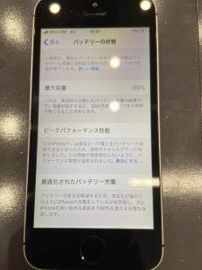 iPhoneSEバッテリー交換前