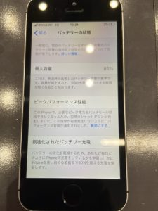 iPhoneSE(第一世代)バッテリー交換前