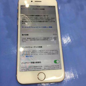 iPhone7 最大容量