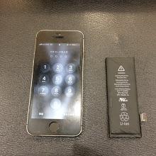 古い機種でもバッテリー交換承っております!!Iphone5Sのバッテリー交換【岡山県倉敷市のお客様】