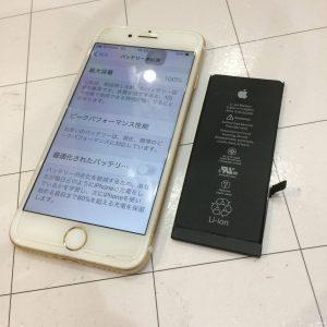 iPhone7バッテリー交換!手間はかかりません!!【岡山県倉敷市粒江からのお客様】