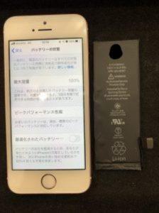 iPhoneSEバッテリー交換i