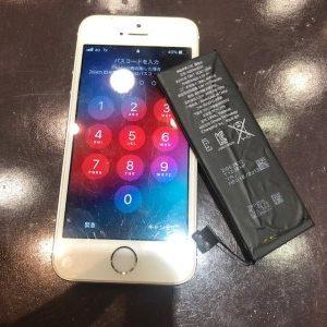 古い機種でも諦めないでください!iPhone5Sのバッテリー交換【岡山市よりお越しのお客様】
