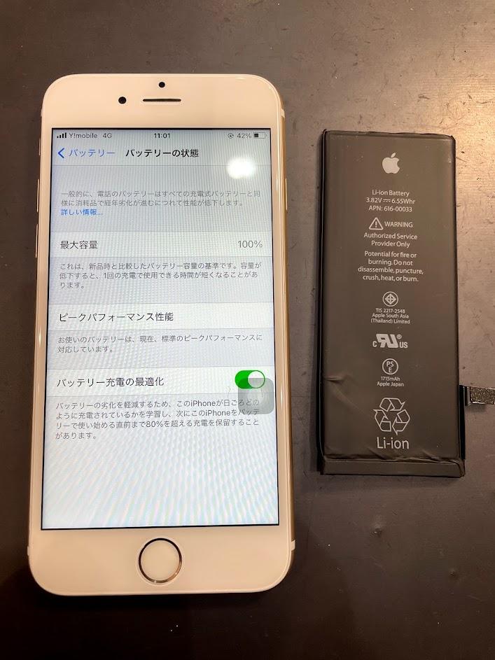 バッテリー交換で充電の減りは改善致します。お気軽にお持ち込みください!iPhone7・バッテリー交換