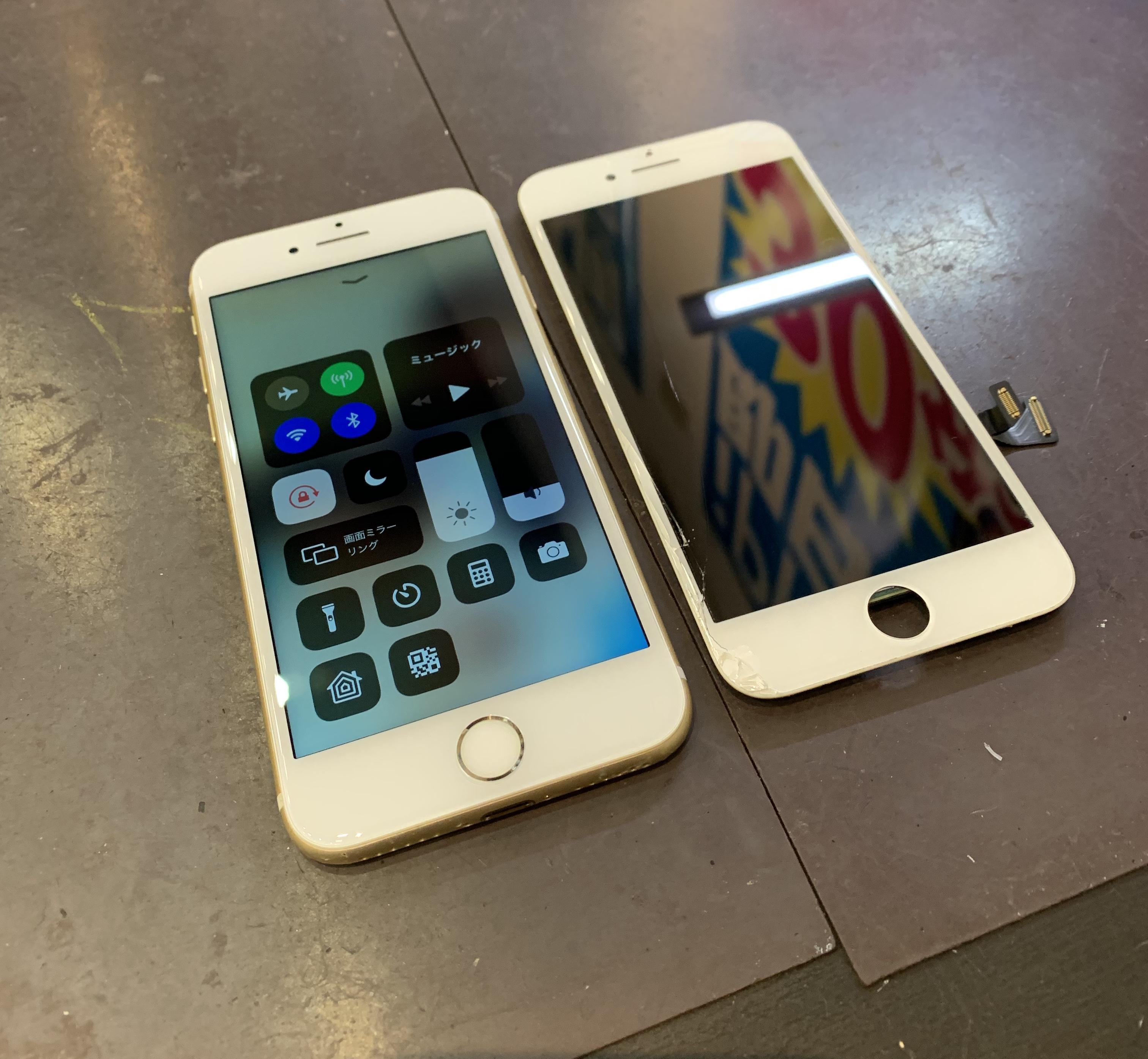 奈良県宇陀市よりiPhone7の画面割れ修理でご来店頂きました!!