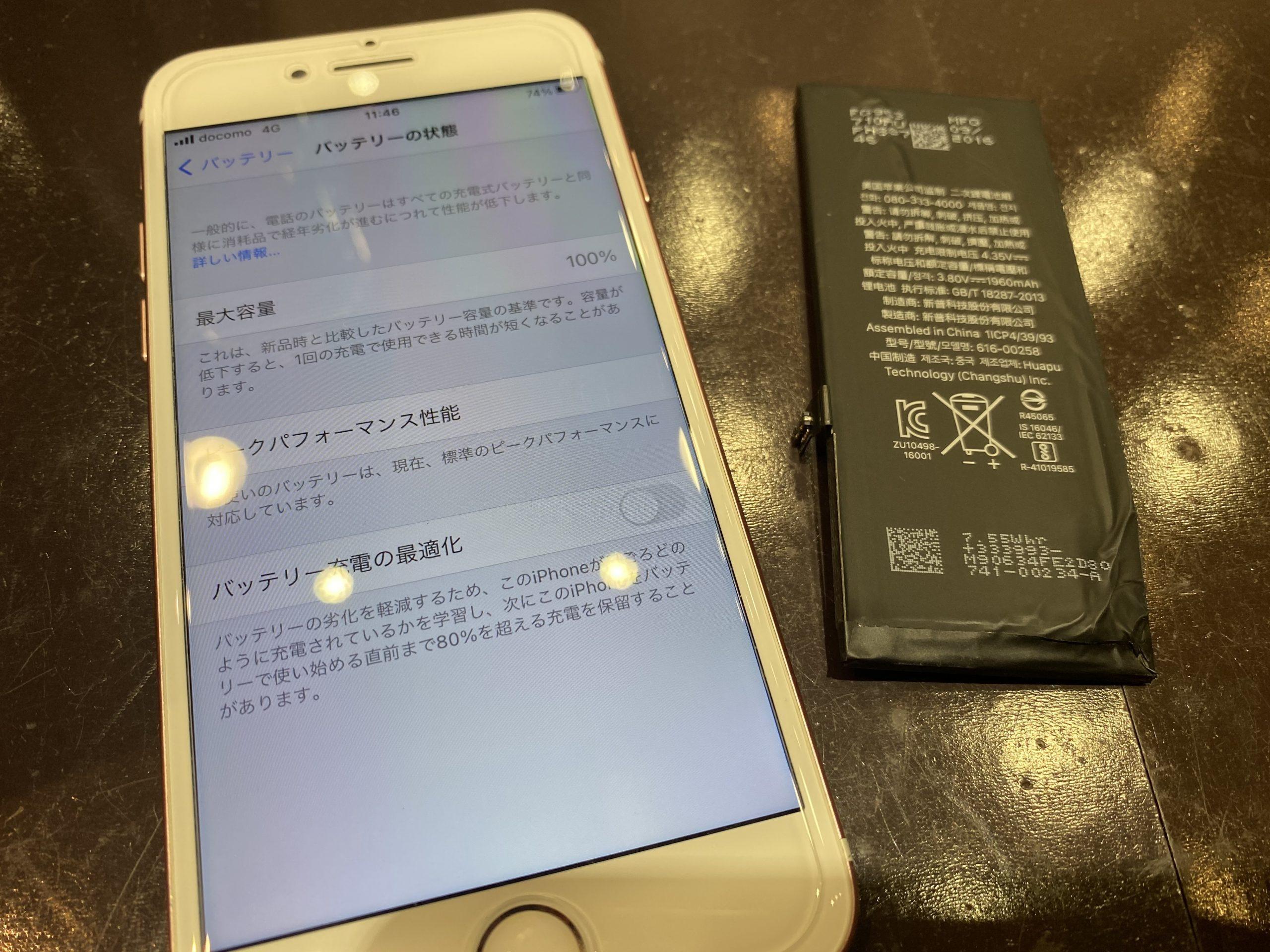 iPhone7 バッテリー交換 【奈良県奈良市よりご来店】