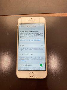 アイフォーン6s バッテリー交換 最大容量 田川郡