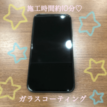 iPhone画面強化