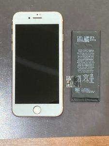 アイホーン8 バッテリー交換【iPhone 8】 飯塚市