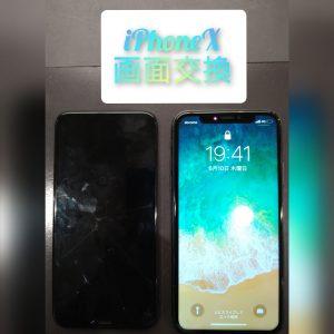 アイフォンXの画面交換