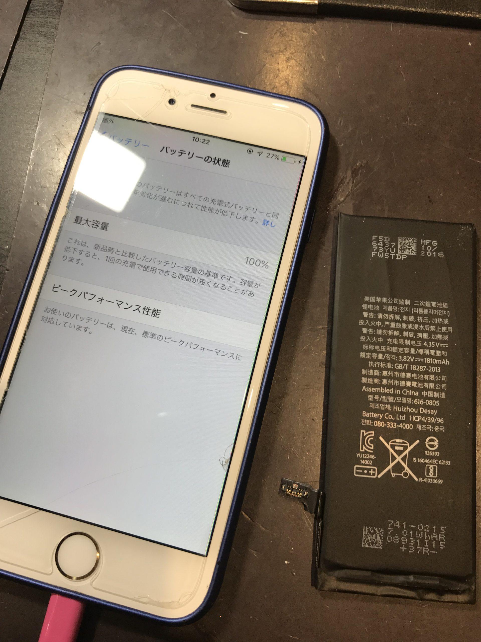 アイフォンSEバッテリー交換🔋最短15分バックアップ不要!<碧南市よりお越しのお客様>