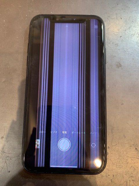 iPhoneXRの画面交換【名古屋市緑区からお越しのお客様】