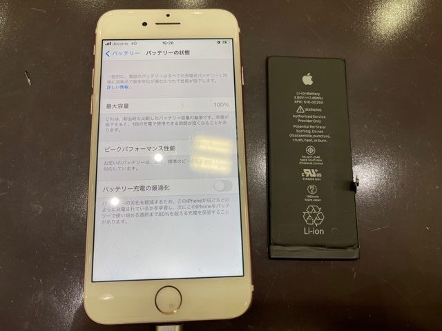 iPhone6S充電が1日持たない【iPhone電池交換大垣市からご来店下さいました】