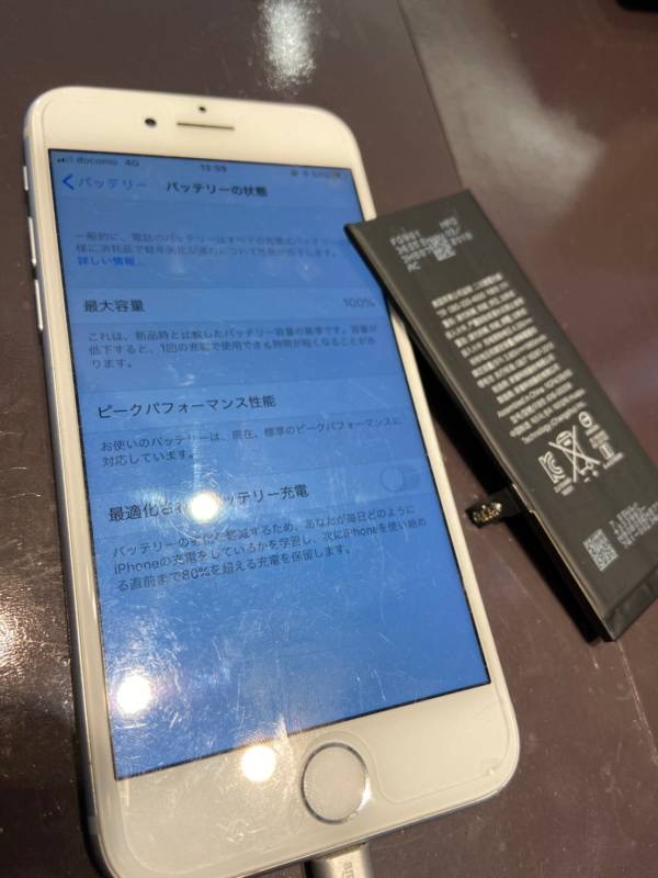 iPhone6splusのバッテリー交換、大牟田市よりお越しのお客様です!
