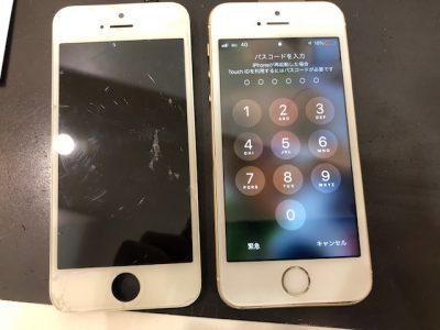 修理後のiphone5s