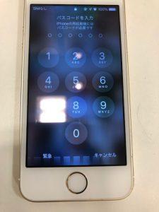 iphone6 水没 タッチ効かない