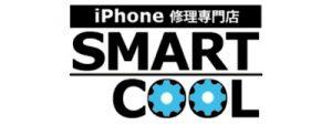 iPhone修理専門店スマートクール