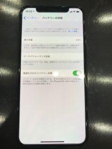iPhoneXバッテリー容量