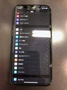 iPhone11 ガラス割れ