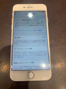 iPhone ドックコネクタ交換