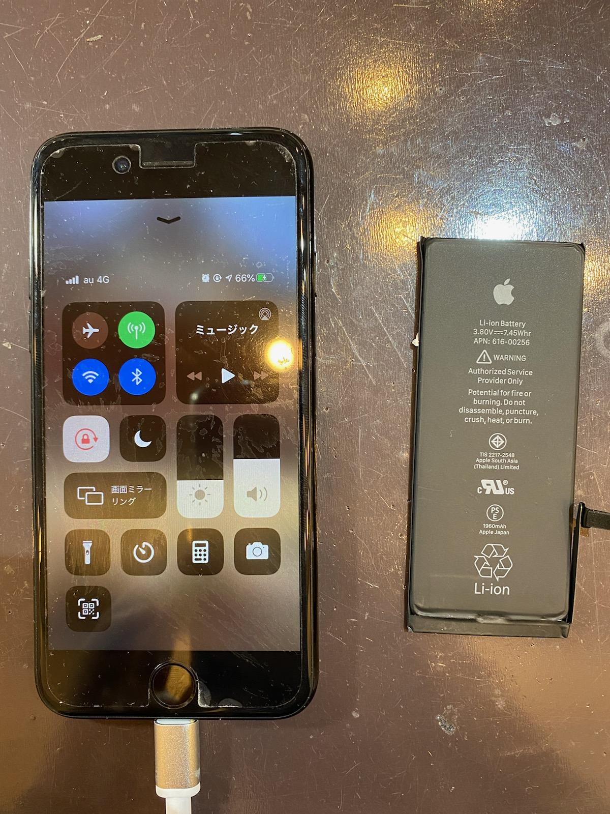 iPhone7のバッテリー交換 高松市からのお客様