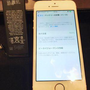 電池が持たない・iPhoneSEのバッテリー交換・丸亀市のお客様