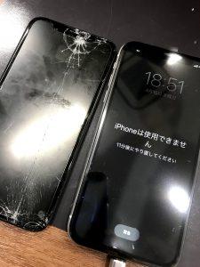 ロックのかかったiPhoneXR