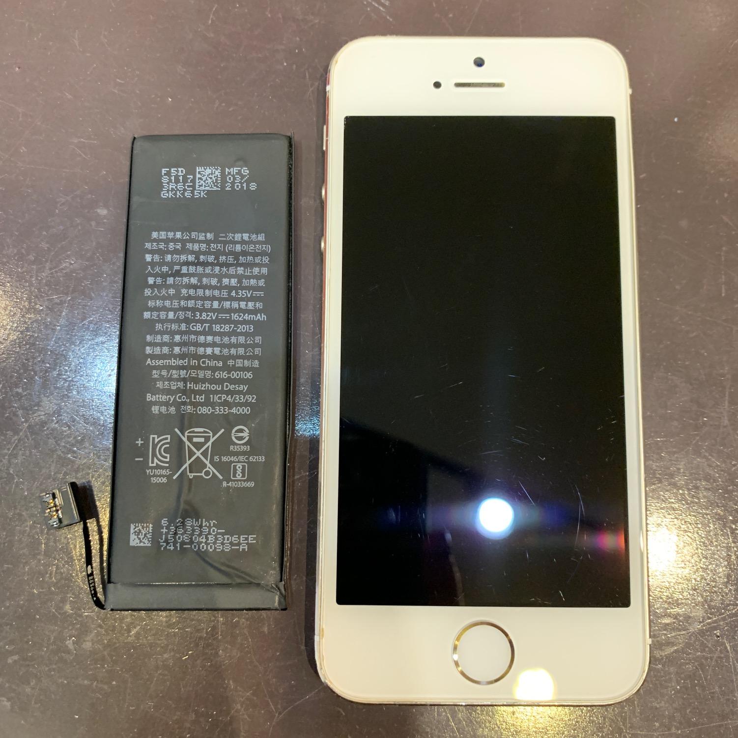 iPhoneSEのバッテリー交換・古い端末のデータ取り出す・仲多度郡のお客様