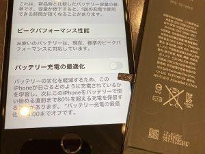 iPhone6s+・バッテリー交換とガラスコーティングセットでお得!・三豊市のお客様