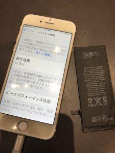バッテリー交換をしたiPhone6S