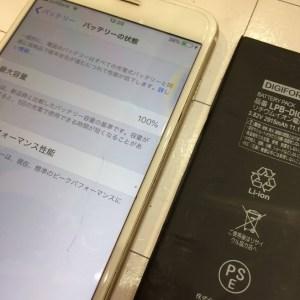 バッテリー交換をしたiPhone6Plus