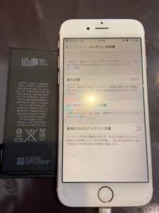 iPhone6s・バッテリー交換《高松市からお越しのお客様》