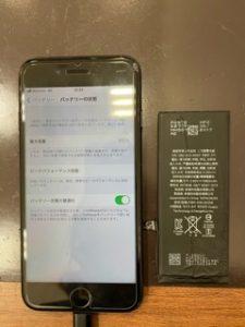 バッテリー交換したiPhone7