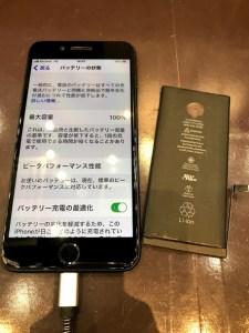バッテリー交換したiPhone7Plus