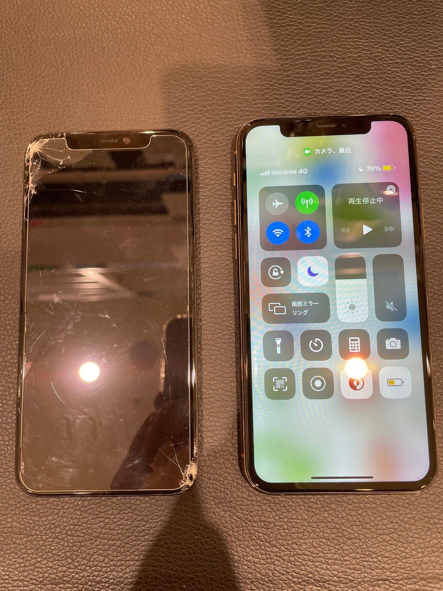 [画面の一部が操作できない] iPhone11Proの液晶画面交換|横浜市よりご来店のお客様