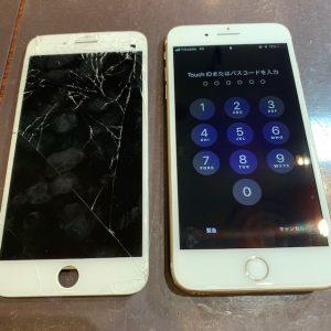 iPhone8|画面交換|川崎市からのご来店