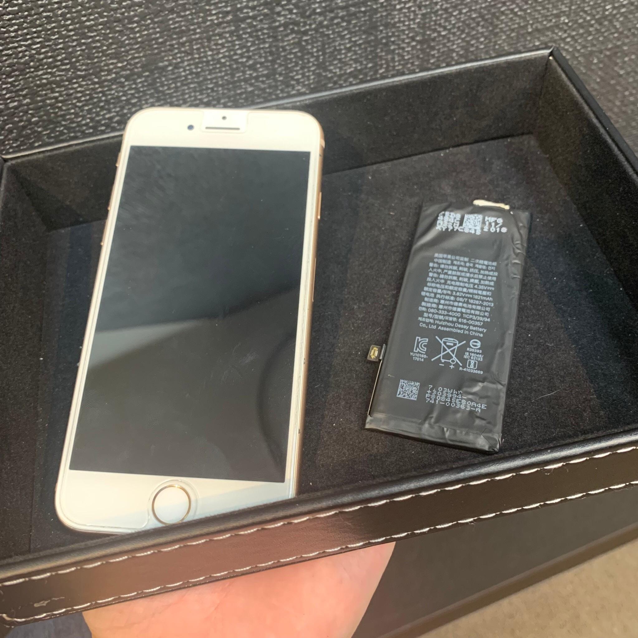 iPhoneSEのバッテリー交換 【川崎市からご来店】