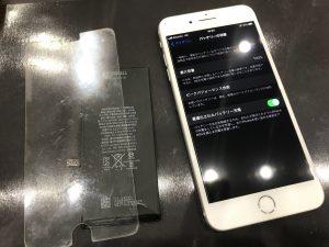 電池・フィルム交換後のアイフォン7P