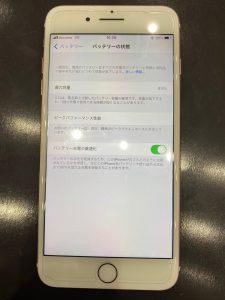 アイフォン7プラスのバッテリー交換