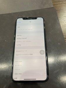 iPhoneXS OS更新
