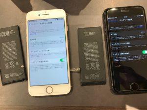 アイフォン8の電池と強化ガラス貼付け