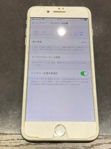 アイフォーン7プラスバッテリー交換