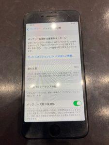 アイフォーン7 バッテリーに関する重要なメッセージ