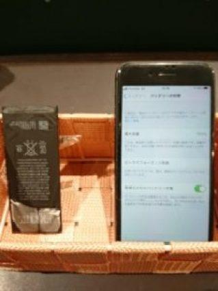 iPhone8 バッテリー交換 キャンペーン中