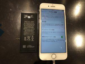 iPhone7 バッテリー交換 電池交換