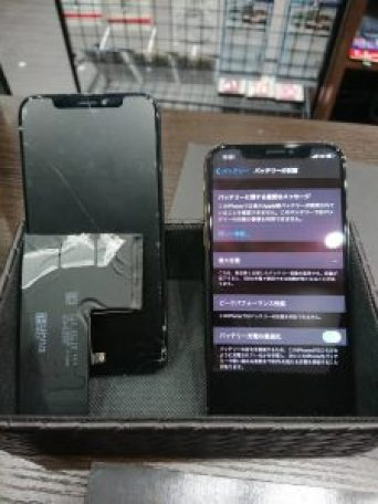 iPhoneXS 画面交換 バッテリー交換