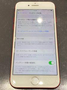 アイフォン7バッテリー交換