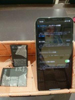 アイフォンX バッテリー交換 電池交換